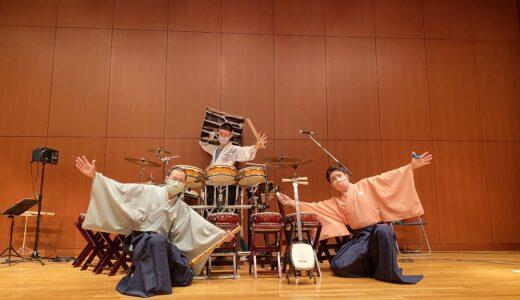 東京国立博物館「博物館でコンサート!」|子供向けイベントのサクラトーン